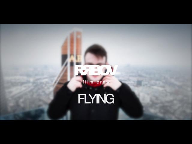 RЯBOV STUDIO FLYING Perescope