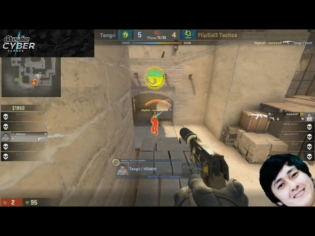 Tengri.Hobbit vs. markeloff Flying shot with USP-s @ Adrenaline Cyber League Finals AfterGame