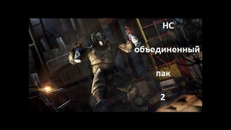 Народная СолянкаОП2_178 - Голова Сидора и колбы с реагенотм