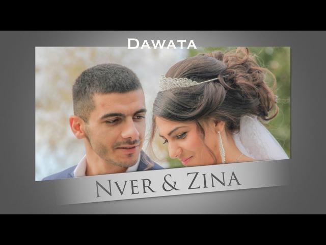 Dawata Ezdia Nver Zina Video Clip