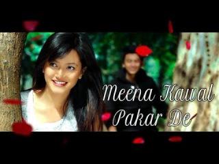 Pashto New Best Dubbing Songs 2017 - Meena Kawal Pakar De