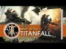 Мир игры Titanfall (артбук)