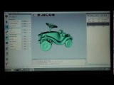 3D-Scanning Tutorial Artec Studio and Kinect Scanner