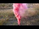 Smoking Fountain - MA0509 Red