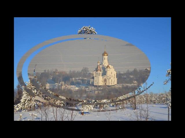 Мончегорск Метель Свиридовский вальс