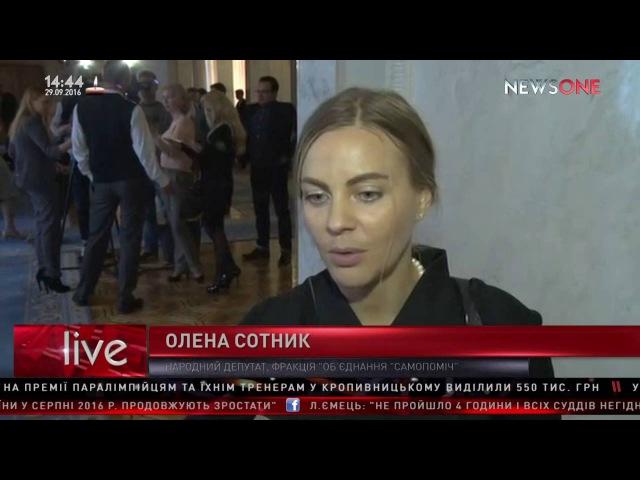 Войтков: сейчас многие депутаты пребывают не в Раде, а в заграничных округах 29.09.16