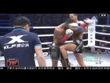 Superbon Banchamek (THAI) vs Cedric Manhoef (NED) - Kunlun 56 WORLD MAX 70kg Semi Final 2 - 1/1/2017