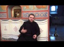 Интервью с архимандритом Саввой Мажуко