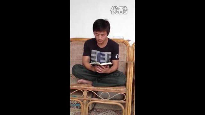 Chinese Boy imitating Al-Afasy quran recitation style 模仿阿法西古兰经诵读