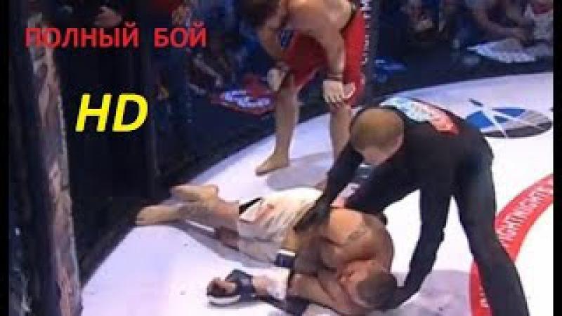 Минаков - Линдерман ПОЛНЫЙ БОЙ (HD) Fight Nights Global 59