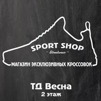 sportshopp