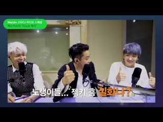 SECHSKIES singing to Daesung's 'A Big Hit' (Daebakiya)