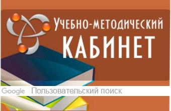 Методическая работа МАУДО Школа искусств сыктывкар