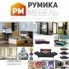 Румика-Мебель интернет-магазин мебели