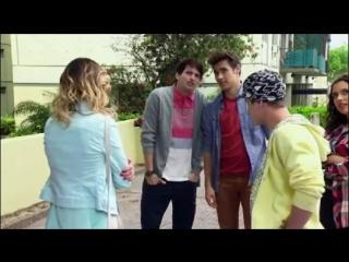 Виолетта 3 сезон 228 серия, Вилу и Леон