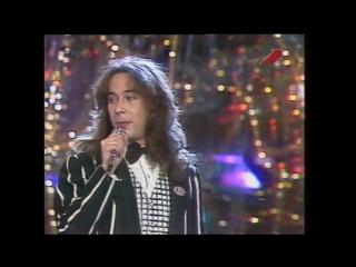 Давайте, Люся, потанцуем  — Нескучный сад (Песня 91) 1991 год