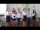 Учні школи, Пісня про Кобзаря