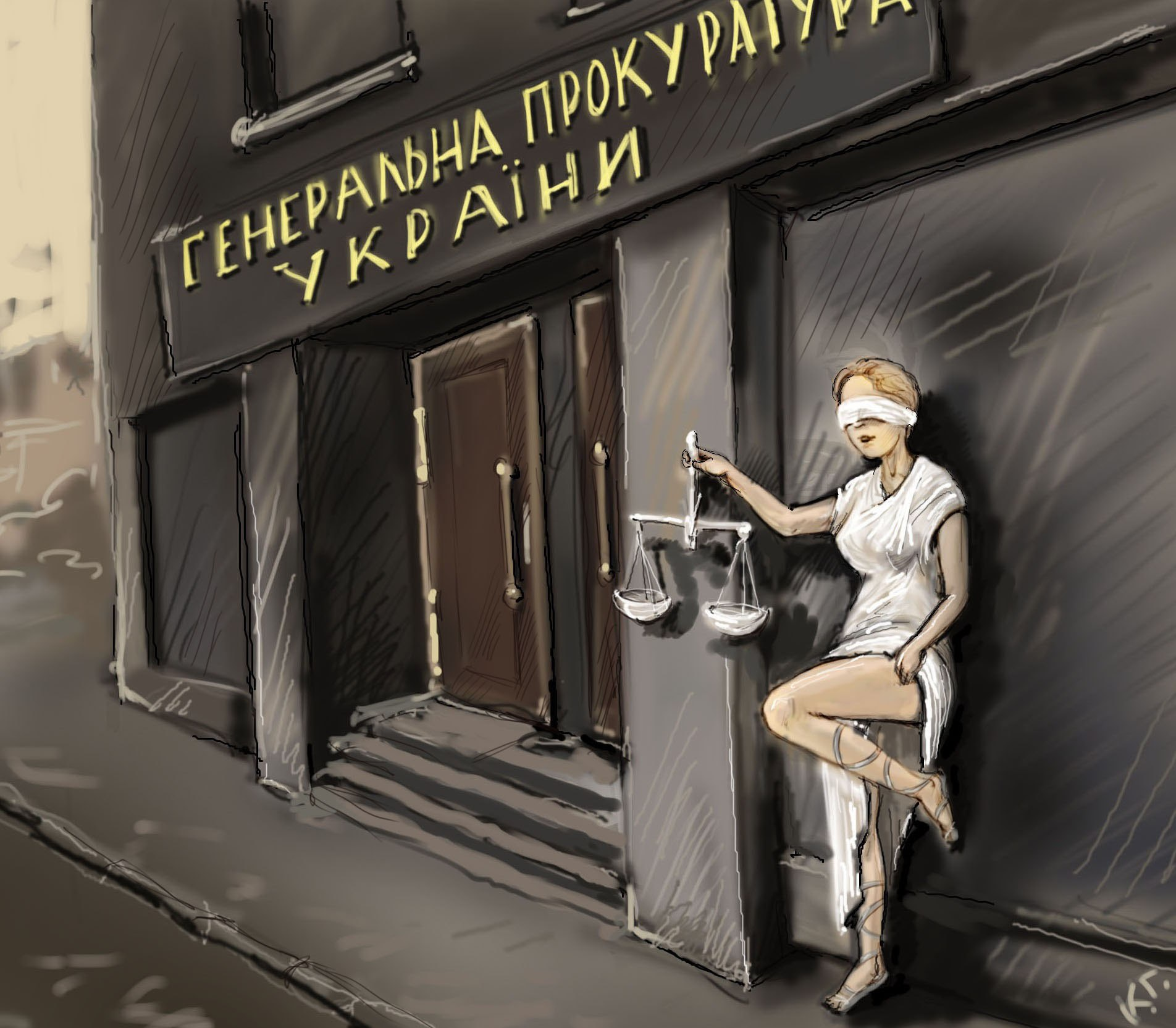 Генпрокуратура не намерена посягать на независимость новосозданных антикоррупционных органов, - Луценко - Цензор.НЕТ 6022