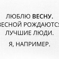 Раиль Магсумов