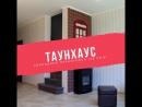 Недвижимость в Курортном районе Таунхаус сводобной планировки Ж/К Петербургское садовое кольцо
