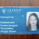 Леся Озерова фото #33