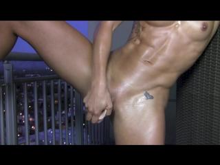 #pron 1135 aspen rae - muscular balcony fuck