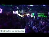 Dj Salamandra@Selfie Bar (Серпухов)
