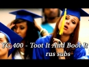 YG - Toot It And Boot It (RUS subs)