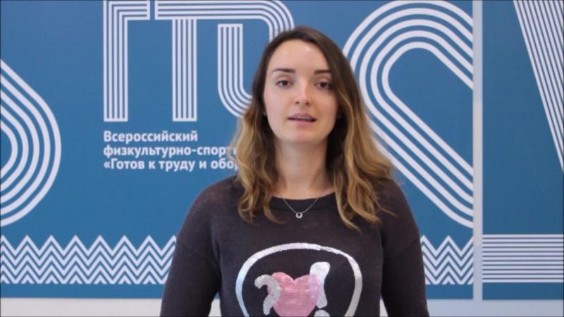 Таисия Теряева. Эрудит 2016. 1 тур. Вопрос №14