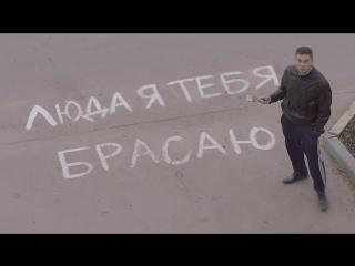 Людмила Соколова - Люда хочет войти