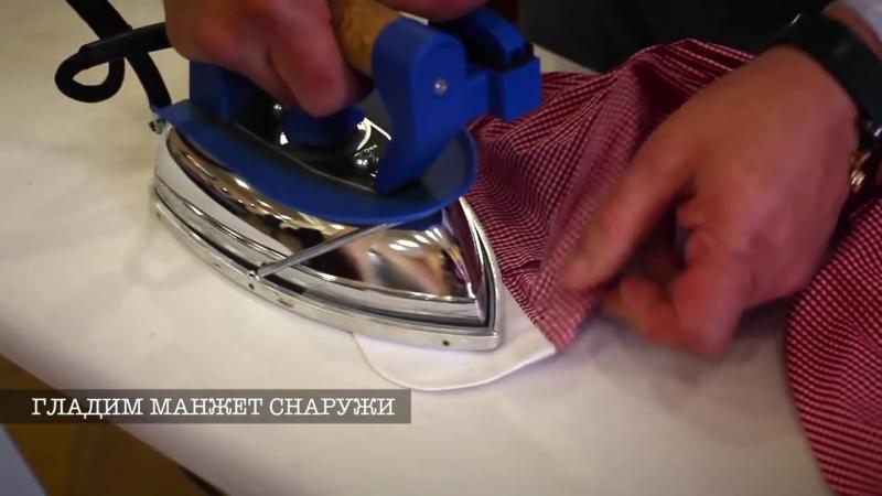 Как гладить рубашку / сорочки правильно!
