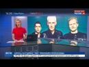 Вопреки всем запретам и угрозам группа Scooter приехала в Крым