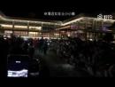 [2017.07.26] KHJ Inner Core Kyoto ROHM Theater Main Hall~ HJ leaving the Venue