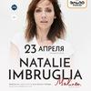 Natalie Imbruglia в СПб | 23 апреля в Космонавте