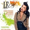 Журнал LF City.