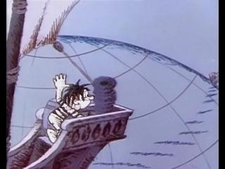 На задней парте (выпуск 4) (Валерий Угаров) [1978-1985, Рисованный мультфильм, DVDRip]