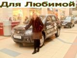 ОЛЕНЬКА , ЛЮБИМАЯ - это для ТЕБЯ и О ТЕБЕ !!!!!!!!!