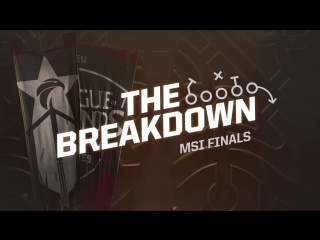 Разбор сражения: G2 против SKTT1. Финал MSI 2017.