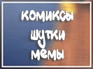 vk.com/feed?q=%23комикс_квашеная&section=search