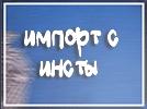 vk.com/feed?q=%23инста_квашеная&section=search