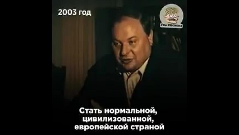 Егор Гайдар о двух путях для России. Сейчас очевидно, что страна пошла по второму сценарию.