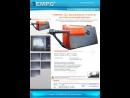 Automatic Stirrup Rebar Bending Machine
