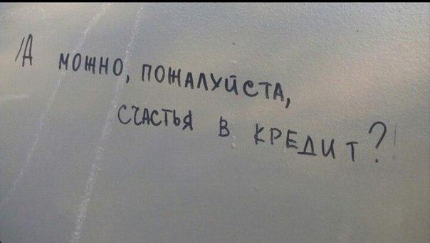 Фото №456246844 со страницы Irina Macari