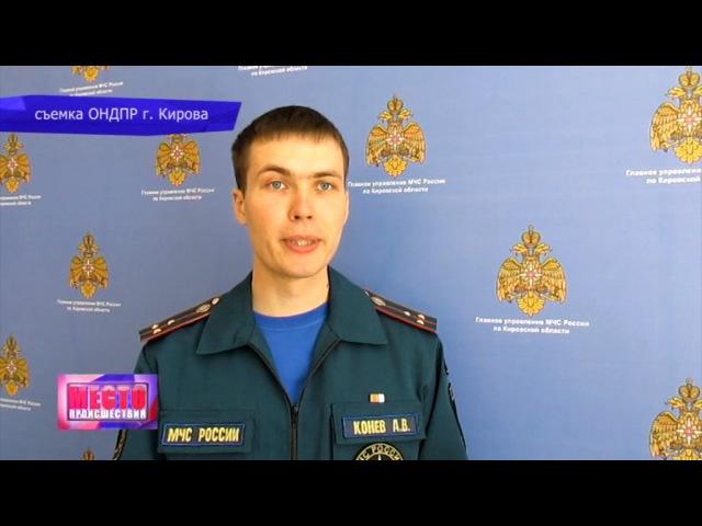 Сводка. Розыск очевидцев ДТП на трассе Порошино-Сидоровка. Место происшествия 25....
