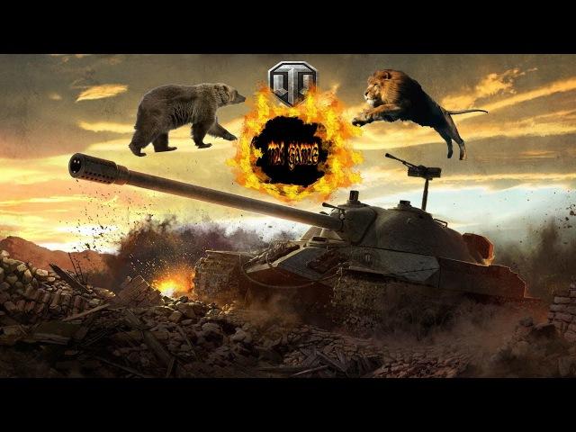 WOT - Командный Бой на T32