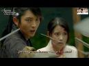 Lee Hi (이하이) - My Love (내 사랑) (Moon Lovers: Scarlet Heart Ryeo 보보경심: 려 OST)