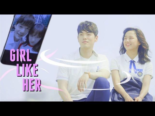 [School 2017] Tae Woon ✗ Eun Ho — A Girl Like You