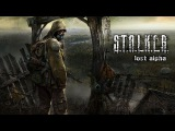 СТРИМ ЧЕРНОБЫЛЬ ЗОНА ОТЧУЖДЕНИЯ # 19 [S.T.A.L.K.E.R. - Lost Alpha]