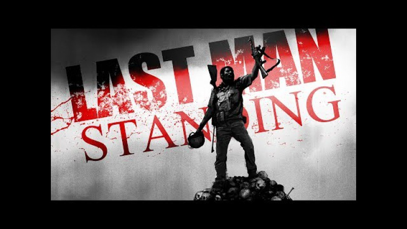 СТРИМ БЕСПЛАТНАЯ СУПЕР ВЫЖИВАЛКА 11 [Last Man Standing]