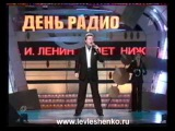 Родная земля - Лев Лещенко